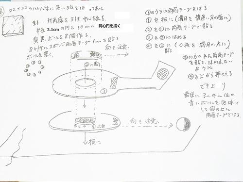 DSCF0005xz.jpg