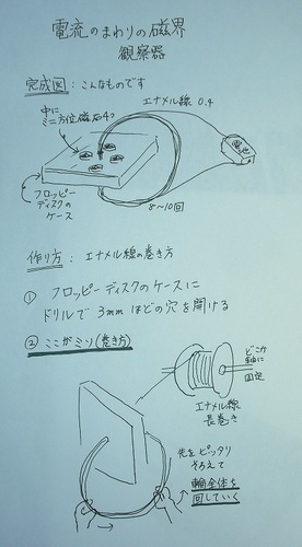 DSCF0412z.jpg