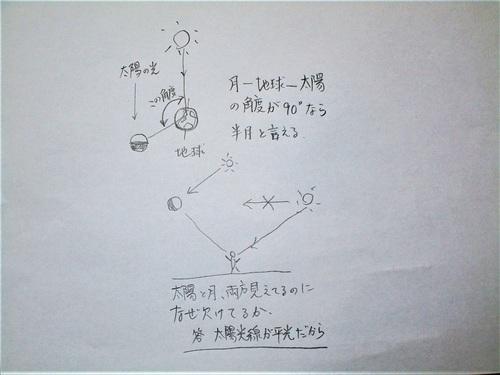 IMG_0759xx.jpg