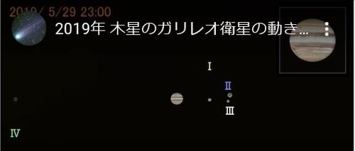 201905292300.jpg