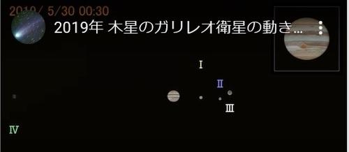 201905300030.jpg