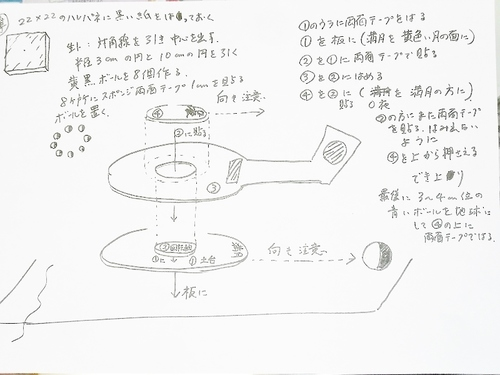 DSCF0005zz.jpg