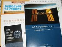 DSCF9706s.jpg