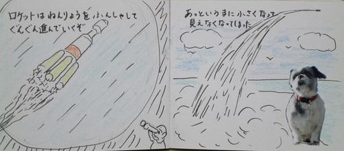 E5.jpg