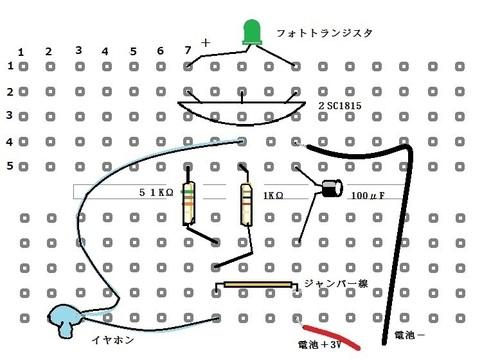 光通信受信機Z.jpg
