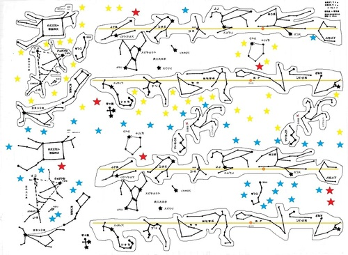 星座シール切り抜き見本2.jpg