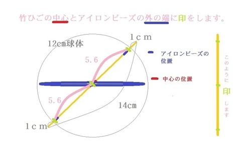 竹ひご印z.jpg