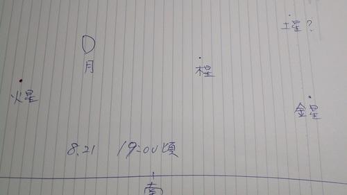 IMG_1127zz.jpg