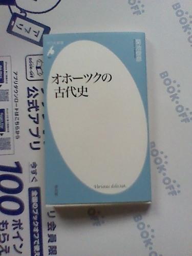 K0020022.JPG