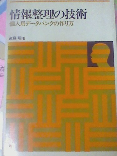 K0020036.JPG