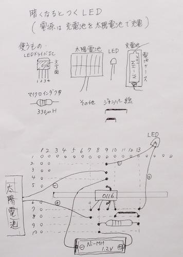 P2080545x.jpg