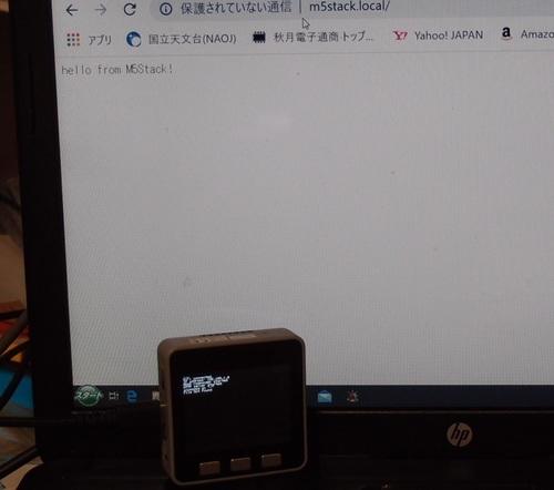 P3270506t.jpg
